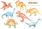 Watercolor dinosaurs prehistoric period. Illustration for kindergarten, wallpaper, cards, invitations, childish design.