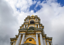 Bell Tower Of Novospassky Mona...