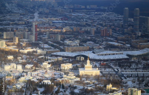 Poster Historisch geb. Beautiful winter photo of Moscow panorama with landmarks