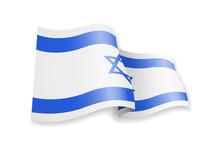Israel Flag In The Wind. Flag On White Background. Vector Illustration