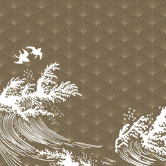 FototapetaHand drawn wave elements with geometric pattern vector. Japanese pattern background.