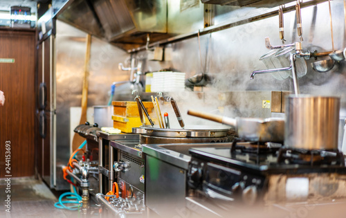 Japanese Ramen Kitchen Buy This Stock Photo And Explore Similar