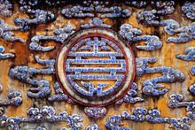 Chinese Longevity Symbol Made ...