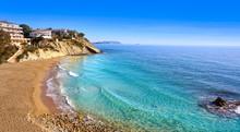 Campello Of Alicante Cala Lanuza Beach
