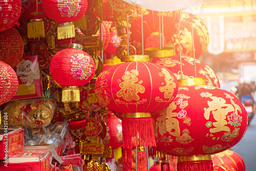 Various of charms decolation selling at China town in before Chinese New Year day. Chinese on Lanterns mean