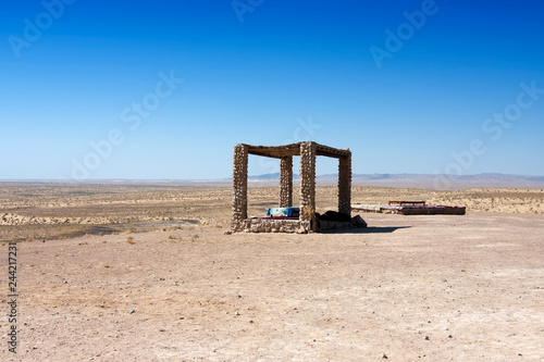 national bed for the traditional local cuisine eating in the Kyzyl Kum Desert Canvas Print