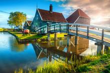 Fantastic Touristic Village Za...