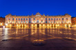Capitole or City Hall, Toulouse