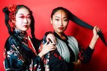 Two Pretty Geisha Girls Friend...