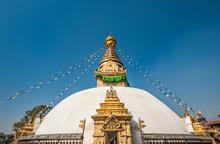 The Whitewashed Dome And Gold Spire Of Swayambhunath Stupa Kathmandu, Nepal