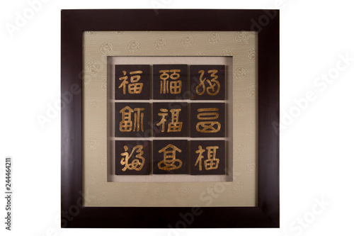 Photo  Decorative panel with Asian characters on a white background