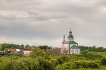 View Of The Church Of Elijah T...