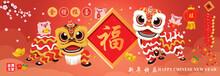 Vintage Chinese New Year Poster Design With Pig, Firecracker & Lion Dance. Chinese Wording Meanings: Auspicious Year Of The Pig, Wishing You Prosperity And Wealth, Happy Chinese New Year.