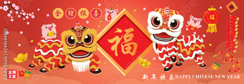 Fotografia  Vintage Chinese new year poster design with pig, firecracker & lion dance