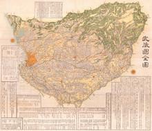 1856, Japanese Edo Period Woodblock Map Of Musashi Kuni, Tokyo Or Edo Province