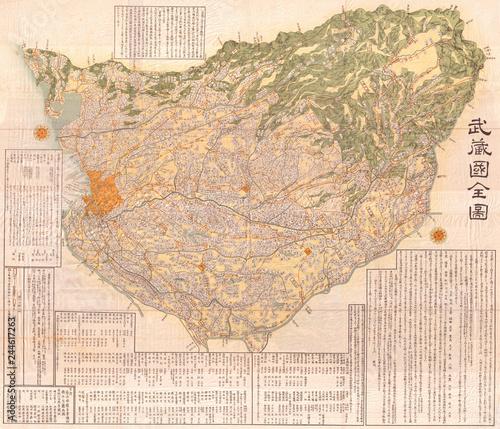 Fotografía 1856, Japanese Edo Period Woodblock Map of Musashi Kuni, Tokyo or Edo Province