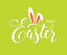 Easter Lettering With Bunny Ea...