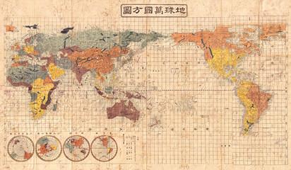 1853, Kaei 6 Japanese Map of the World