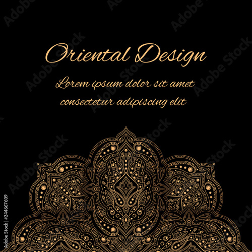 Christmas Party Save The Date Template.Luxury Background Vector Ethnic Royal Pattern Card Template