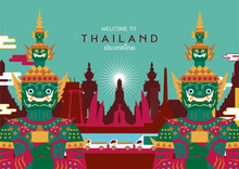 Thailand Wallpaper Concept