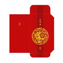 Chinese New Year 2019 Money Re...