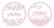 和風モダン刺繍模様 - 鳥と季節(春の梅と鶯/夏の千鳥と青海波)丸型飾り枠