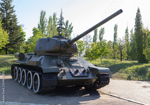 Photo  Soviet heavy armored tank with a cannon