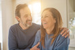 canvas print picture - Romantic middle age couple in love at home