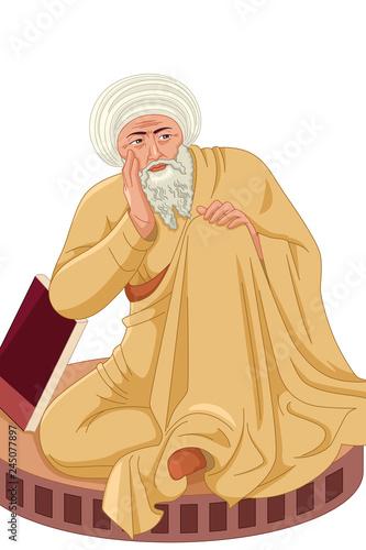 Averroes Muslim Philosopher Illustration Fotobehang