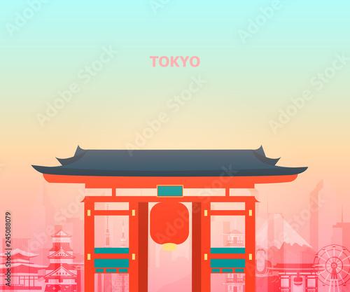 Ilustracja Tokyo świątynia Japan.