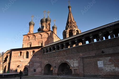 Plakat Starożytny klasztor. Moskwa, Rosja.