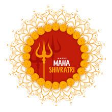 Maha Shivratri Festival Greeti...