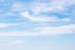 Fantastic soft white clouds against blue sky.