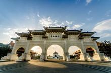Ront Gate Of Chiang Kai-shek Memorial Hall, Archway , CKS (Chiang Kai Shek) Memorial Hall, Taipei, Taiwan.