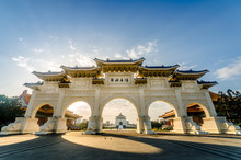 Front Gate Of Chiang Kai-shek ...