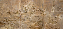 Assyrian Relief Of Lions And Warriors, Ancient Art Of Mesopotamia.