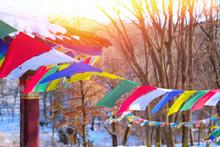 Buddhist Tibetan Prayer Flags ...