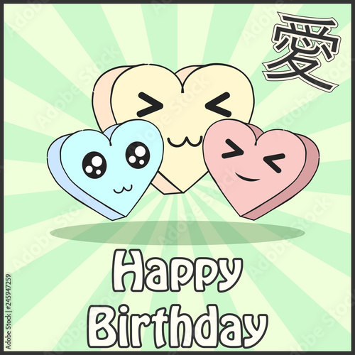Deurstickers Retro sign kawaii birthday card