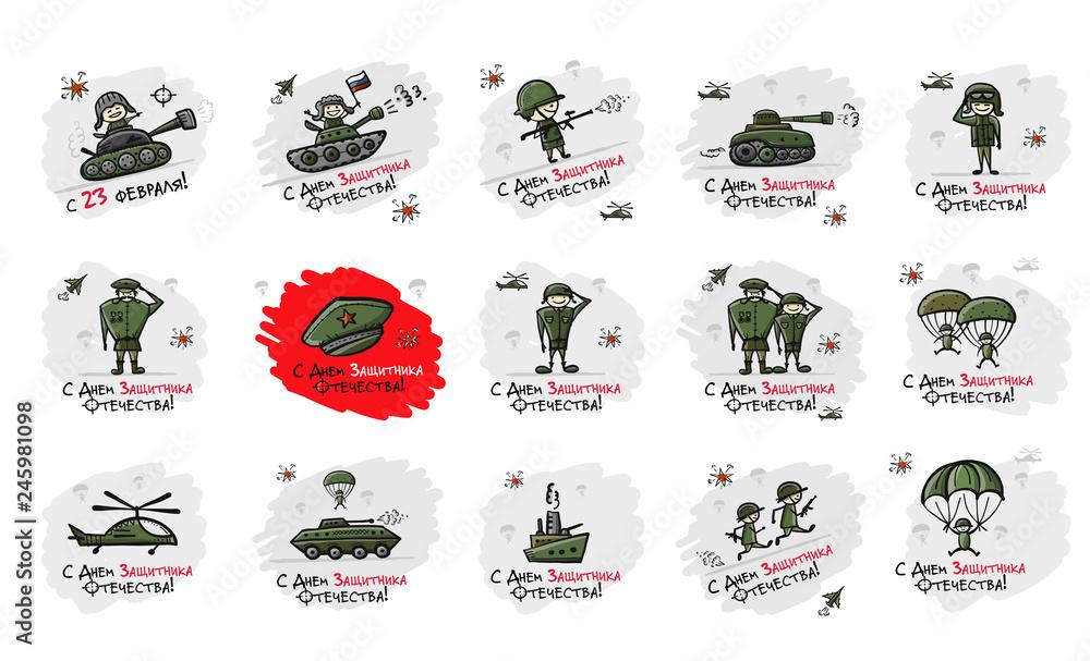 Fotografie, Obraz Happy Defender of the Fatherland