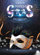 Mardi Gras Carnival Party