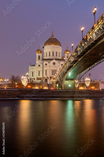 In de dag Aziatische Plekken Christ-Erlöser-Kirche in Moskau, Russland