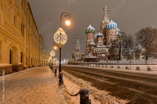 In de dag Aziatische Plekken Доброе утро Москва - Good morning Moscow