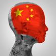 canvas print picture - künstliche Intelligenz und Technologie aus China