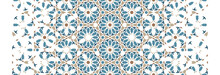 Tile Repeating Vector Border. ...