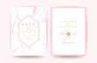 Luxury Pink and Rose Gold Marble Wedding invitation cards Vector template. Can be adapt to covers design, RSVP, brochure, Packaging, Magazine, Poster and Greeting card.