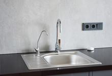 Modern Metal Kitchen Sink. Modern Kitchen Chrome Faucet And Metal Kitchen Sink.