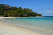 Magnifique Plage Isla Contadora Panama - Beautiful Beach Contadora Island Panama