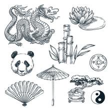 China Symbols, Vector Sketch Illustration. Chinese Dragon, Panda, Bamboo, Lotus Flower, Isolated On White Background