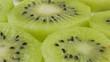 delicious fresh kiwi