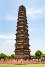 The Iron Pagoda Of Kaifeng, Henan, China. Built In 1069 And 57m High, Its Glazed Surface Of Iron Color Features 1600 Intricate And Richly Detailed Carvings. Kaifeng Is An Ancient Capital Of China